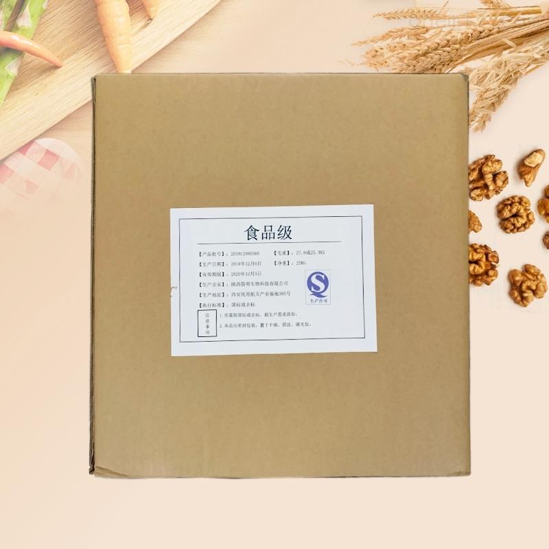 陕西叶黄素生产厂家