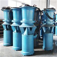 夏季汛期排水中吸轴流泵现货