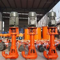 DN50-200NSL河道清淤漂浮式浮筒泥浆泵