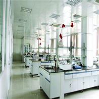 千级/万级烟台P级实验室