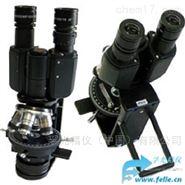 便携式偏光显微镜