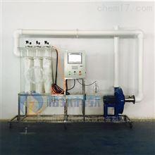 GZD003-II机械振打袋式除尘实验装置