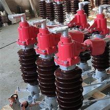 *GW4-35KV雙柱式三相交流隔離開關