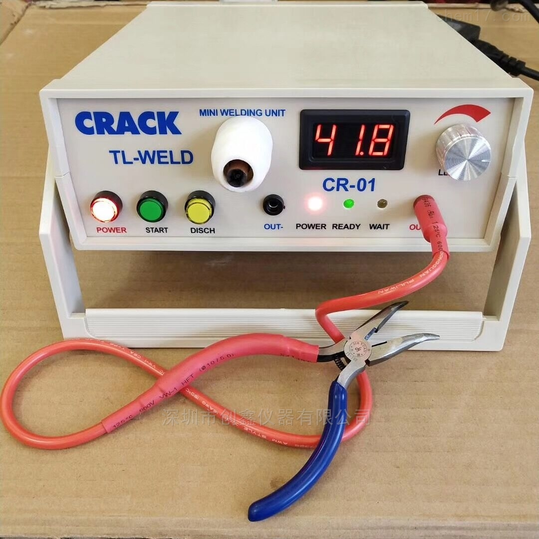 熱電偶焊接機