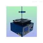ZNCL-CK型程序控温搅拌加热器