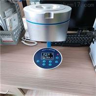 FKC-1浮游细菌采样器微生物气溶胶浓缩器