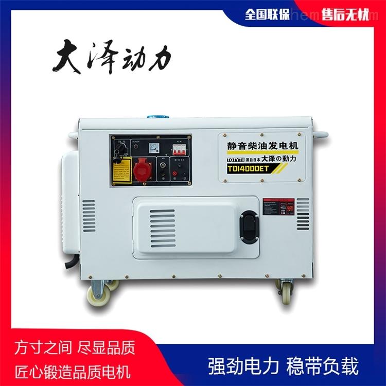 无人值守的15kw静音柴油发电机