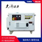 市政施工静音柴油发电机TO16000ET规格