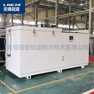 齿轮过盈装配设备-工业低温箱