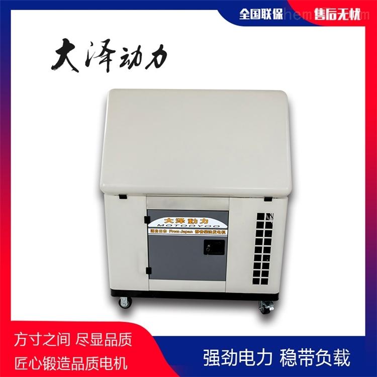 研究所用20kw静音柴油发电机