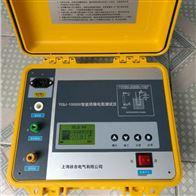 YH-5105智能绝缘电阻仪 智能兆欧表