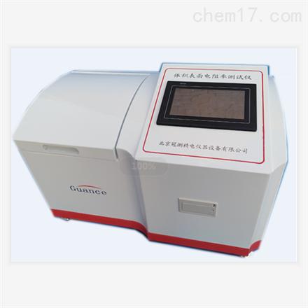 2020新款GEST系列高温电阻率测试仪