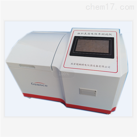 GEST系列材料体积电阻率测试仪