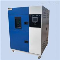 WDCJ-340北京高低溫沖擊試驗箱生產廠家