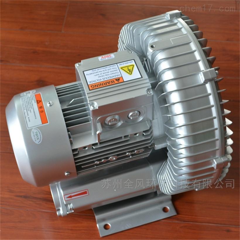 机械散热配套小型高压风机