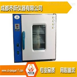 101-1AB鼓风干燥箱电热恒温小型烘箱静音实验室