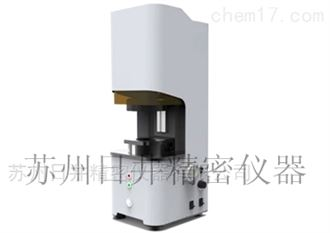 MX-50-05一键式测量仪