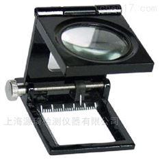 10倍三折式带光源带刻度放大镜,照布镜
