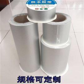 10cm宽钢结构丁基自粘防水胶带每米报价
