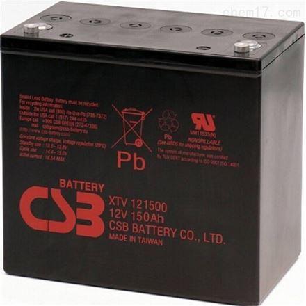 CSB蓄电池GP系列