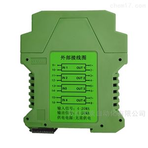 GS5079-EXGS5076-EX热电阻输入一进二出信号隔离器