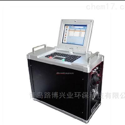 紫外吸收烟气分析仪