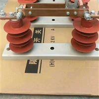 分合閘GW9戶外10kv銅管高壓隔離開關
