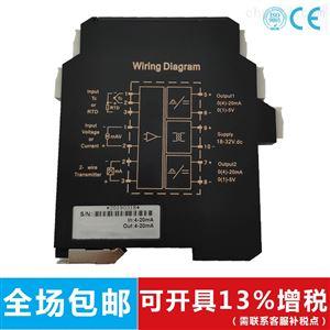 NPGL-CD111二进二出4-20MA信号隔离器
