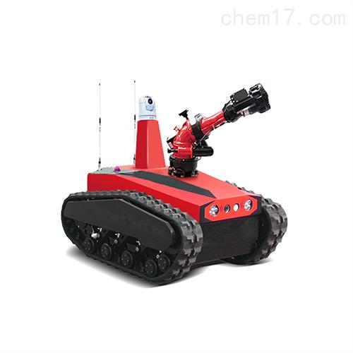 履带避震式消防灭火机器人