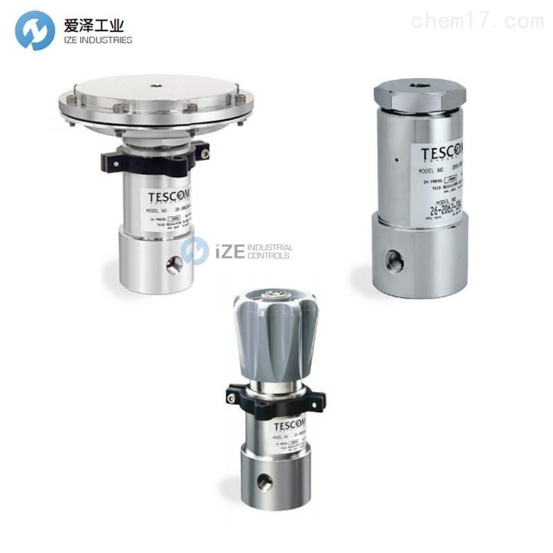 TESCOM壓力調節器26-2000系列