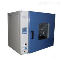 DHG-9203A/DHG-9203AD電熱烘箱