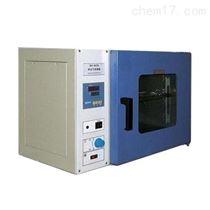 GRX-9123A熱空氣消毒箱/干烤滅菌箱