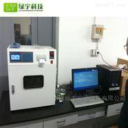 流通式微生物电极法LY-07型BOD测定仪