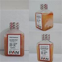 P30-1306P30-1306澳洲胎牛血清PAN促销中