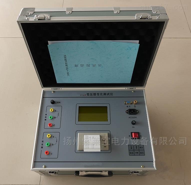 SLB全自动变压器变比测试仪四级承试