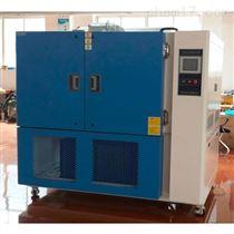 GDWZ-225高低温振动综合试验机
