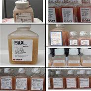 干细胞培养胎牛血清高品质SH30070.03E