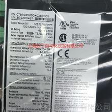 美国SEL787系列微机保护装置到货啦