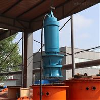 350-1500QZB潜水轴流泵_泵业公司