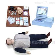 KAC/CPR690A全自动电脑心肺复苏模拟人