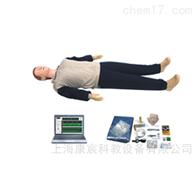KAC/CPR780电脑心肺复苏模拟人(计算机控制、自配)