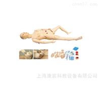 KAC/220A全功能老年护理人男性
