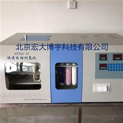 SJCQY-3000L全自动碳氢测定仪