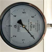 Y-153BFZ耐震压力表