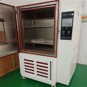 XF/HG-1000L恒温恒湿试验箱价格