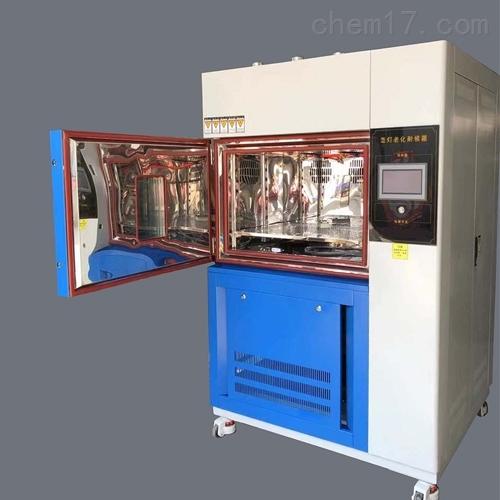 SN-500风冷型氙弧灯耐气候试验箱