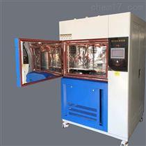 SN-900水冷型氙弧燈老化試驗箱