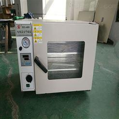 北京 6050真空干燥箱