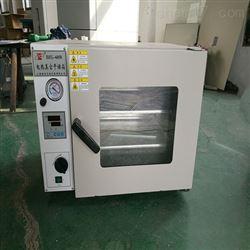 DZG-6050北京 6050真空干燥箱
