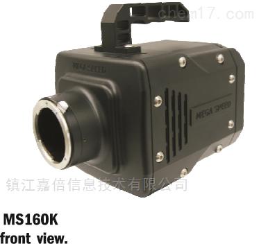 MegaSpeed高速相机